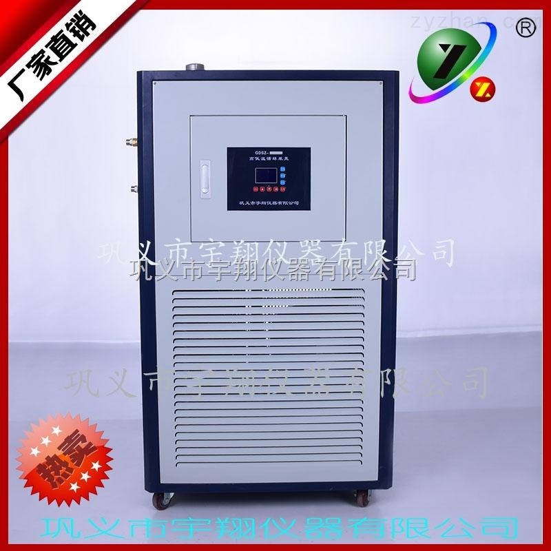 山东高低温循环装置价格
