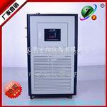 50L高低温循环装置