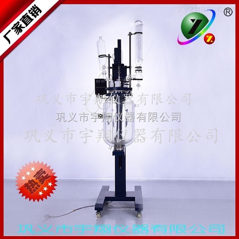 S212自动升降型玻璃反应釜