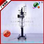自动升降型玻璃反应釜