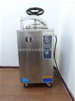 高溫蒸汽滅菌器,高壓蒸汽滅菌器廠家