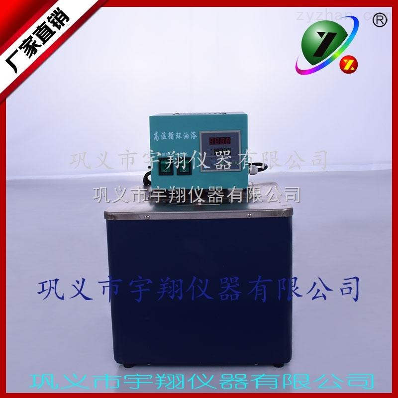 河南GY-5循环油浴槽