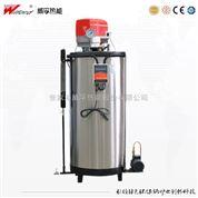 消毒灭菌免检燃气蒸汽发生器产品简介