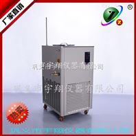 DLSB-40/120低温冷却液循环泵