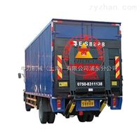 钢制货车尾板专业生产厂家