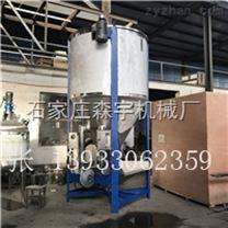 龙岩输液管破碎料搅拌机、福州再生塑料拌料桶