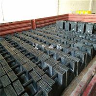 衢州20公斤M1级砝码标准配重块