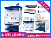 上海净气型通风柜价格 无管式净气型通风柜生产商