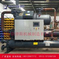 冷库专用制冷设备 保鲜库冷冻冷藏库专用螺杆式冷水机组