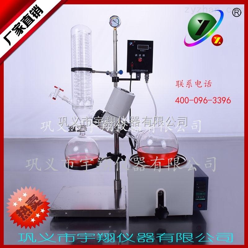RE-301型旋转蒸发器