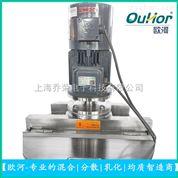 上海欧河  AIR-实验室恒温超声密闭反应釜