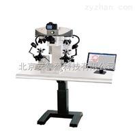 大型数码比较显微镜