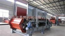 河南NB650鱗板輸送機-恩邦機械