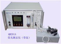 便携式测汞仪,荧光测汞仪