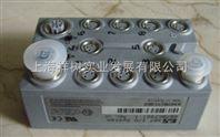 上海祥树周小娟在线服务 B+R接线端子模块X20PS9400