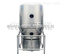 中药材冲剂颗粒专用高效沸腾干燥机