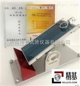 各种胶黏带初粘性测试仪