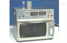 微波杀菌设备