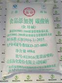 供应海化优质食品级纯碱