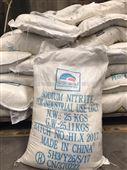 大量供应漂染用亚硝酸钠海化25kg 量大从优