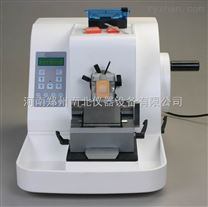 KD-2850低溫恒冷切片機價格