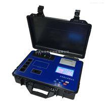 64项目水质检测仪 便携式多参数水质测定仪 便携式64参数水质分析仪