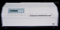 WZZ-1自动指示旋光仪