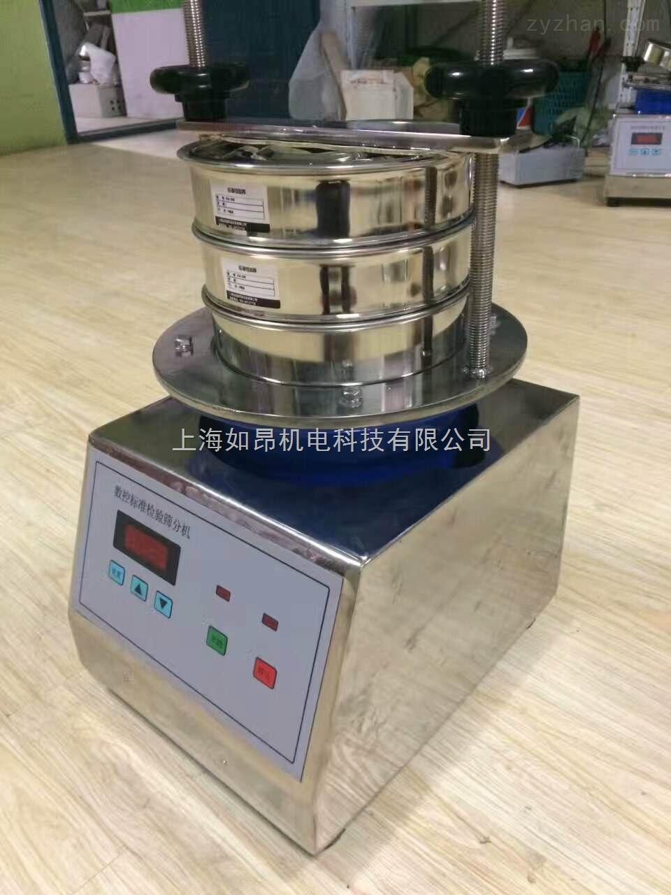 上海不锈钢检验筛 高层试验筛 图片