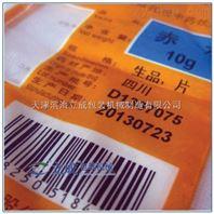Smart Date 热转印打码机--8018型包装机配件
