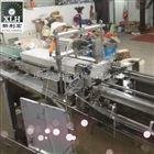 不锈钢机身自动计数叠加枕式包装机