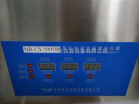 JK-1000超聲波清洗機,超聲波清洗器報價