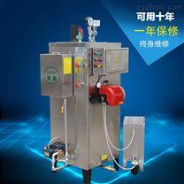 旭恩80KG立式燃油鍋爐工業蒸汽發生器廠家直銷