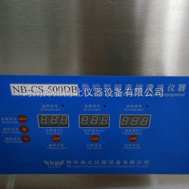可定制超声波清洗机设备