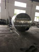 10吨纯化水储罐