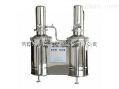DZ5C不锈钢电热双重蒸馏水器