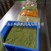 粉料杀菌机 微波粉料杀菌设备 专业定做微波设备厂家价格