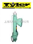 进口屏蔽泵美国进口屏蔽管道泵