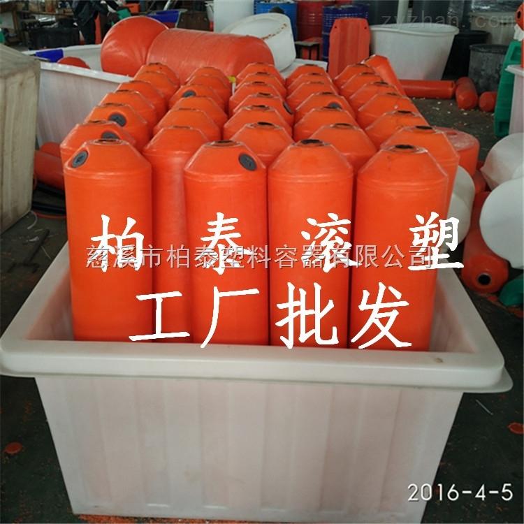 海边码头拦污浮筒 水深警示浮体 垃圾拦截浮筒