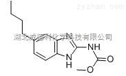 帕苯咪唑原料中间体14255-87-9