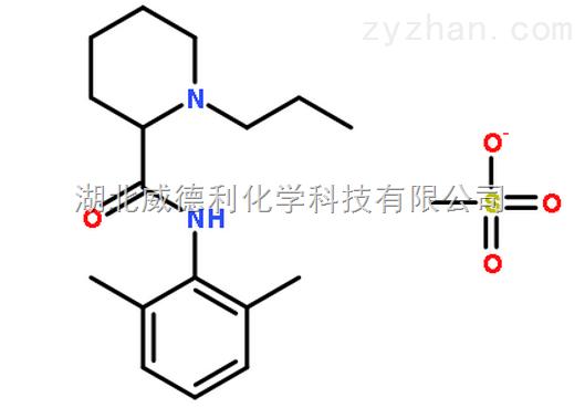 甲磺酸罗哌卡因原料中间体98717-15-9
