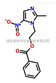 苯酰甲硝唑原料中间体13182-89-3