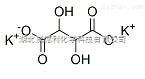 酒石酸钾原料中间体921-53-9
