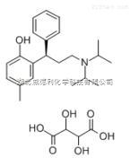 酒石酸托特罗定原料中间体124937-52-6