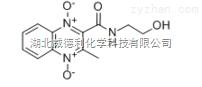 喹乙醇原料中间体23696-28-8