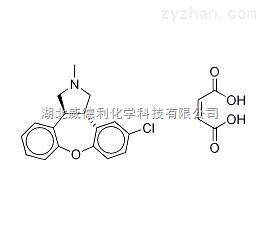 阿塞那平马来酸盐原料中间体85650-56-2