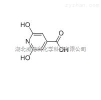 柠嗪酸原料中间体99-11-6