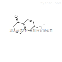 6-甲氧基-1-萘满酮原料中间体1078-19-9