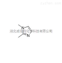 1,2-二甲基咪唑原料中間體1739-84-0