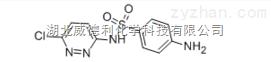 磺胺二甲基嘧啶原料中间体80-32-0