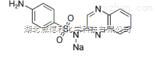 磺胺喹恶啉钠原料中间体967-80-6